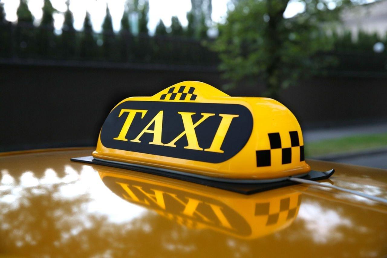 Оплата таксисту сексом