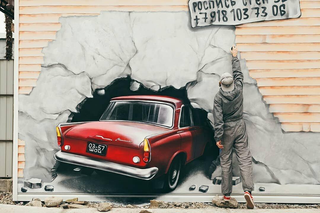ВСочи живописцы изобразили москвич, пробивающий стену Фото: instagram.com/youfeelmyskill