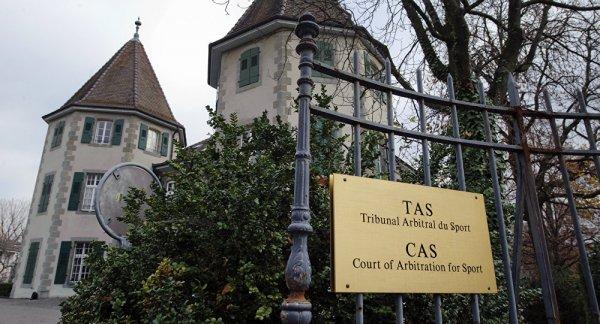 CAS решение о допуске атлетов из России к ОИ примет 8 февраля