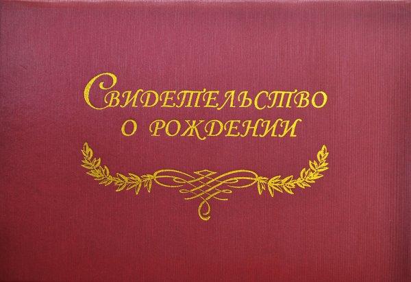 В Казани родители называют своих детей редкими именами