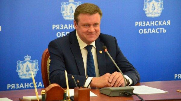 Губернатор Рязанской области просит прощения у людей