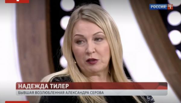 Бывшая возлюбленная Александра Серова требует 20 миллионов рублей за отвергнутую дочь