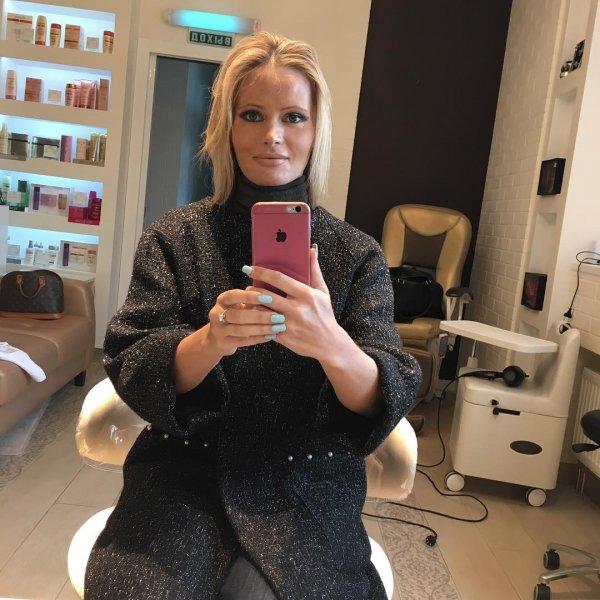 """""""Сплетницы от зависти прикусили языки"""": Дана Борисова после секс-скандала ищет поддержку"""
