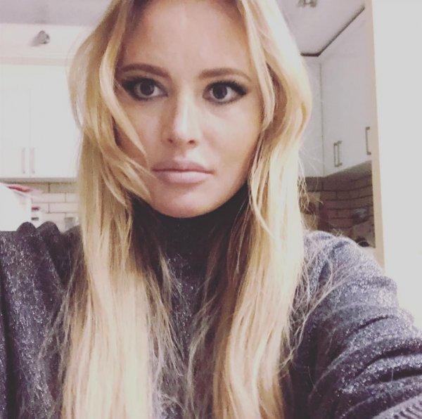 """Дана Борисова оправдывается за секс-скандал: """"Фото, естественно, мои"""""""