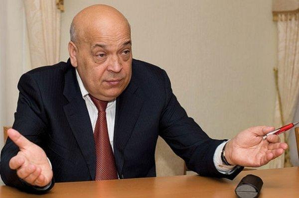 Украинский губернатор рассмешил депутатов, нецензурно обозвав главу Минздрава