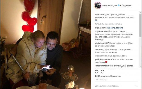 """Волочкова собирается опубликовать """"домашнее видео"""" БДСМ-утех с любовником"""