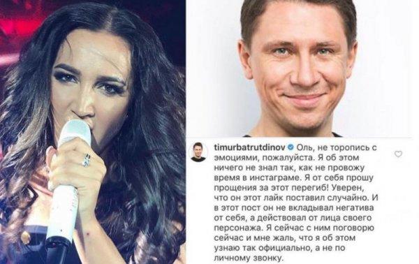 Батрутдинов выступил в защиту коллеги, оскорбившего Бузову