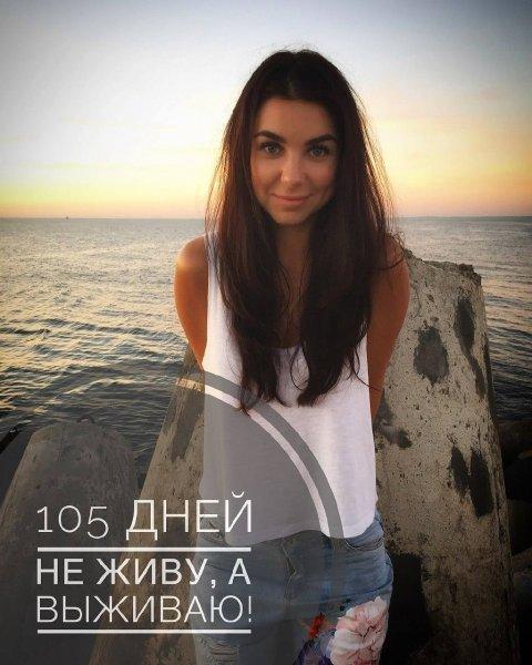 Александра Гозиас занялась благотворительностью и молит о помощи