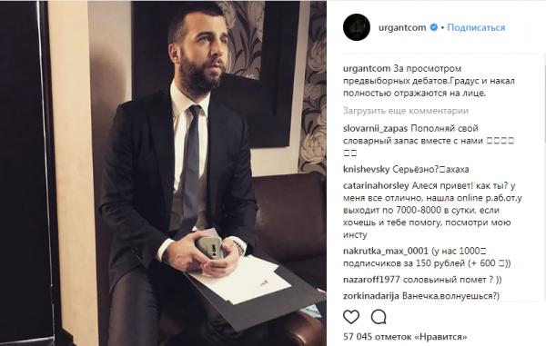 Иван Ургант в шоке от дебатов Жириновского и Собчак