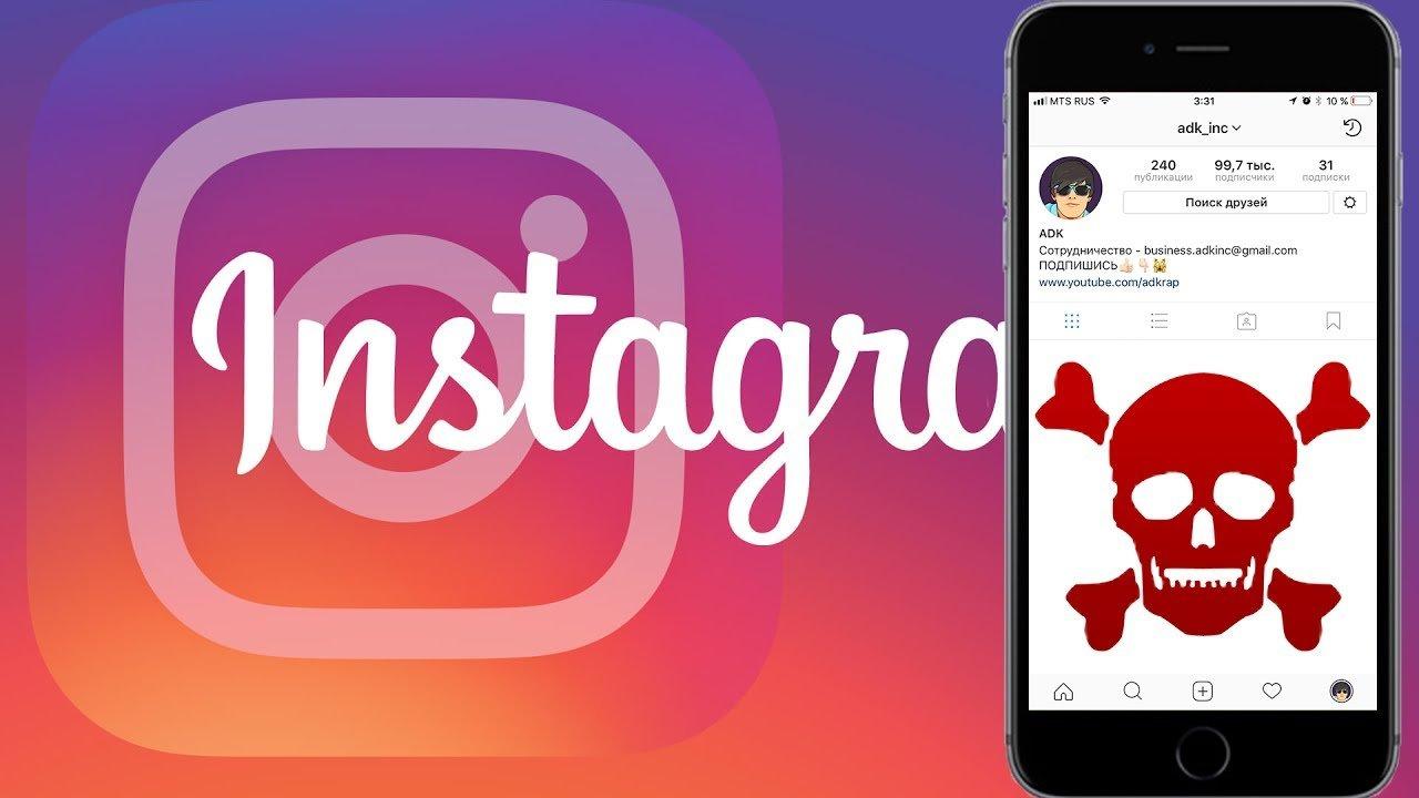 В Instagram появится функция
