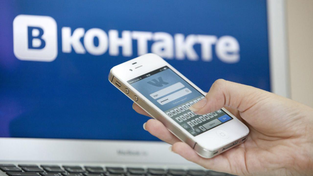 Права нареалити-шоу во«ВКонтакте» выкупили за20 млн руб.