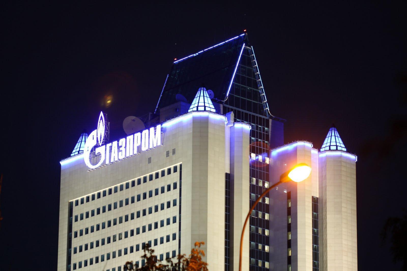 Газпром разрывает контракт с Нафтогазом