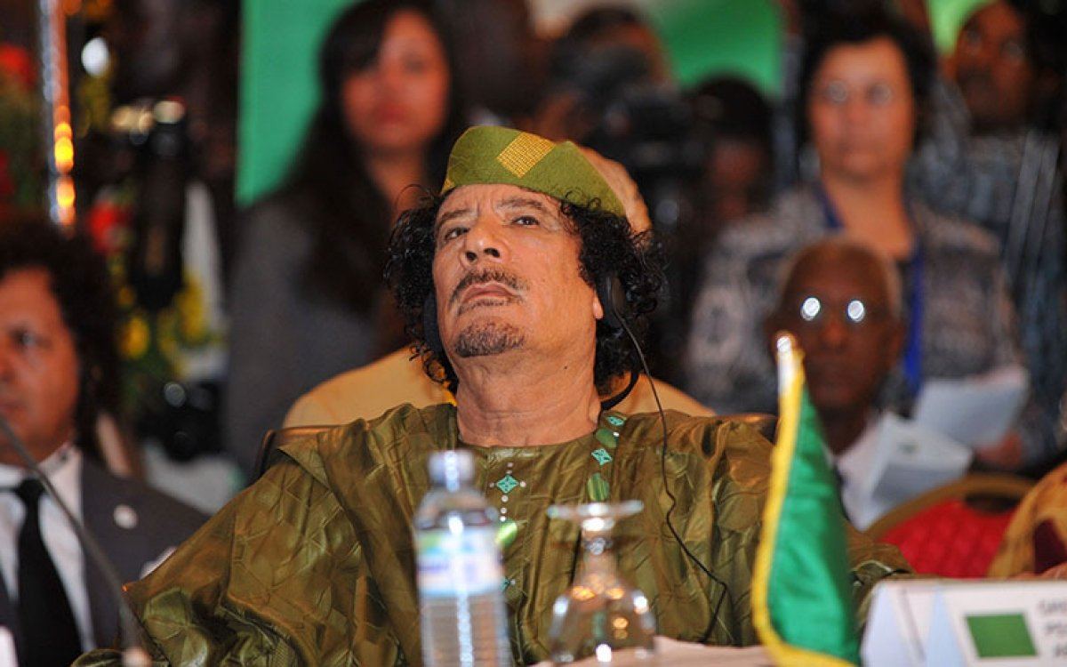Сзамороженных счетов Каддафи пропали миллиарды евро