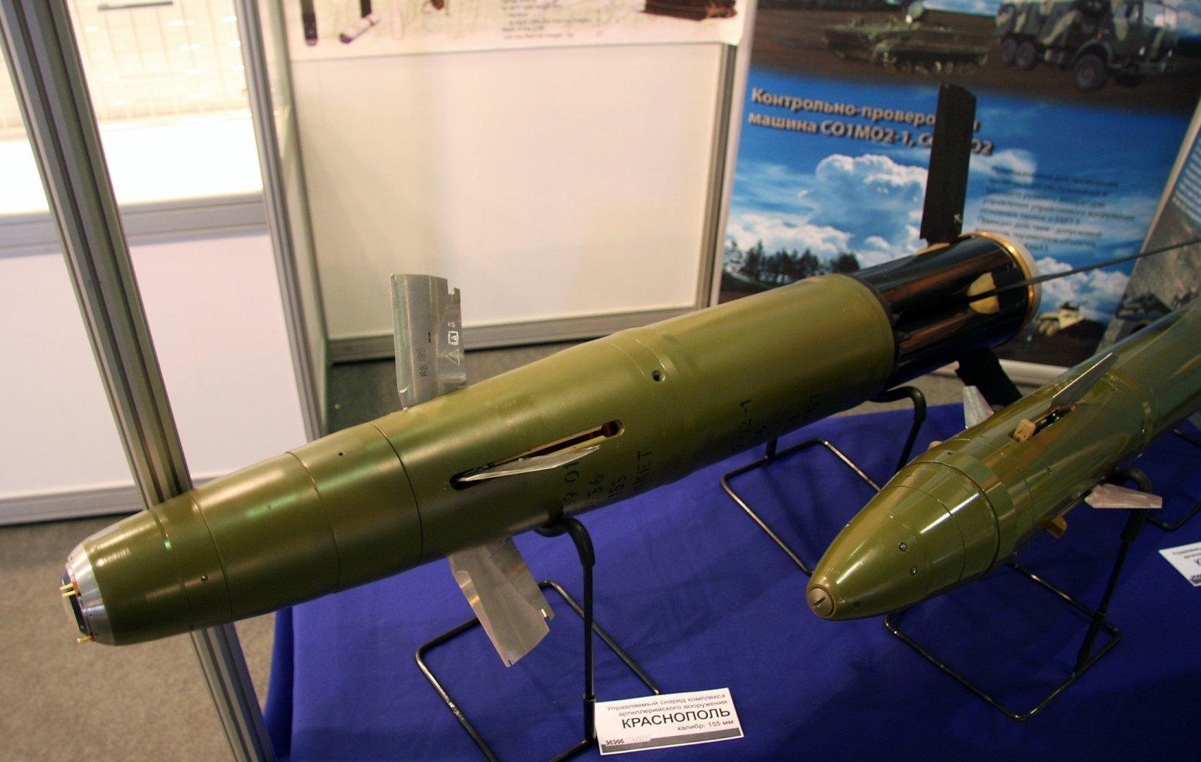 Минобороны показало видео испытаний снарядов «Краснополь»