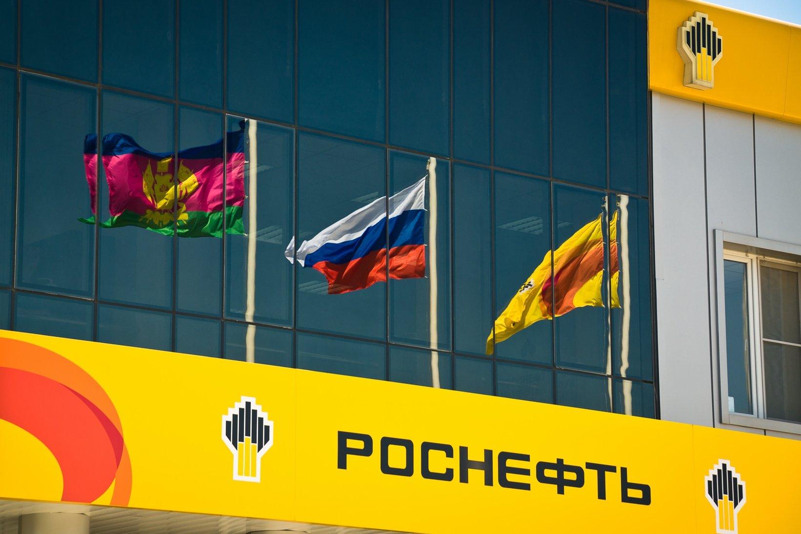 Роснефть подала петицию об отказе от иска к Системе
