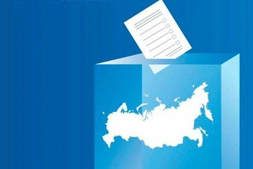 На Ямале за Путина проголосовали 291409 избирателей