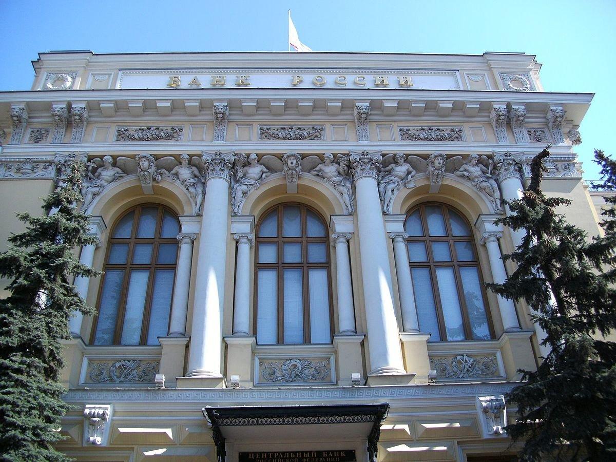 ЦБввел временную администрацию в«ОФК Банк»