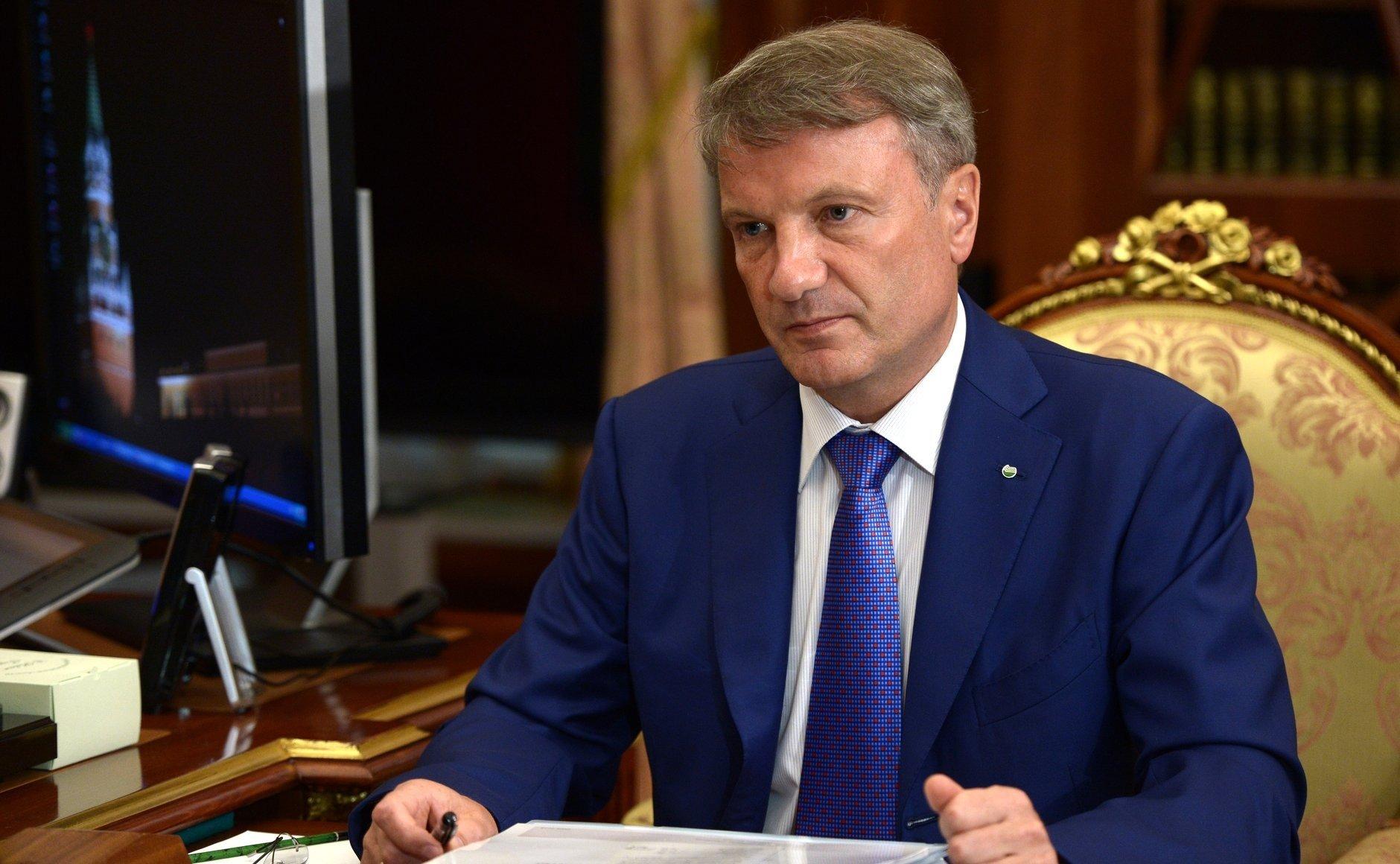 Руководитель Сбербанка сказал Владимиру Путину обуровне закредитованности жителей РФ