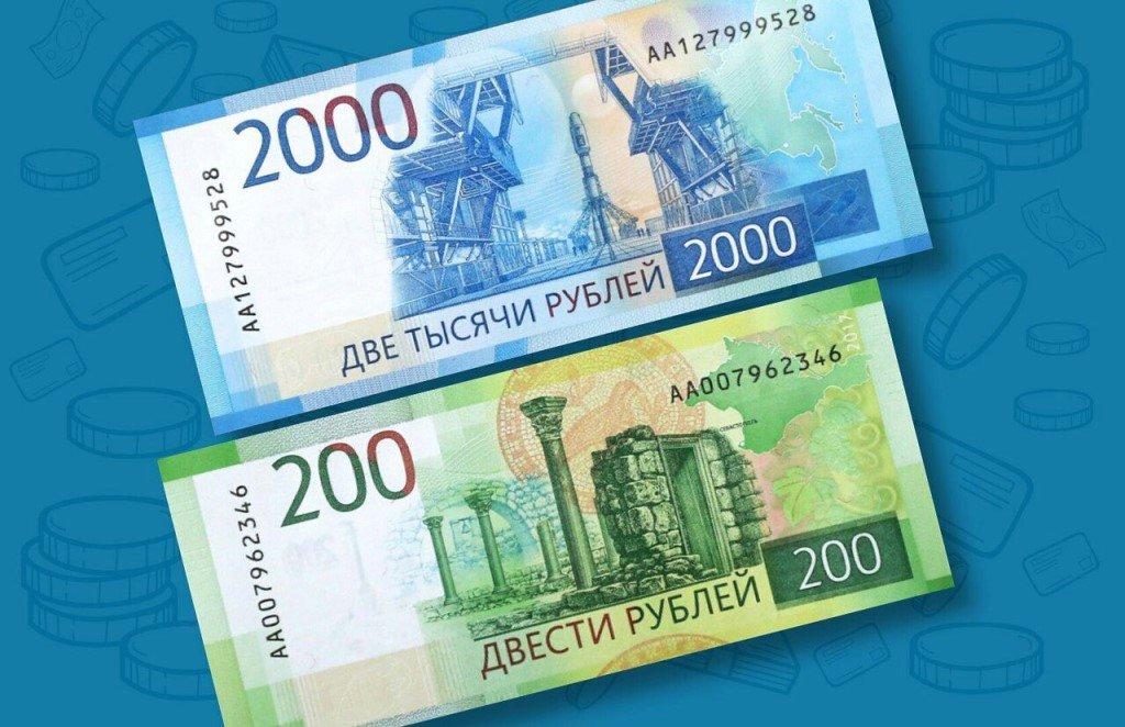 ЦБ: около 15 процентов русских банкоматов непринимают новые купюры