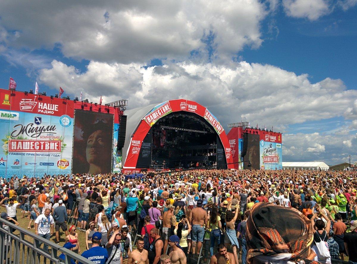 Стали известны первые 5 участников рок-фестиваля «Нашествие»