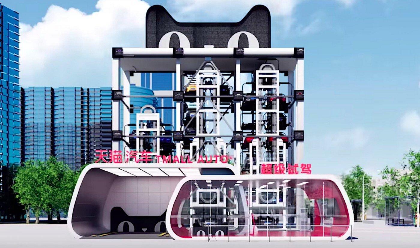 КНР предлагает приобрести автомобиль вавтомате