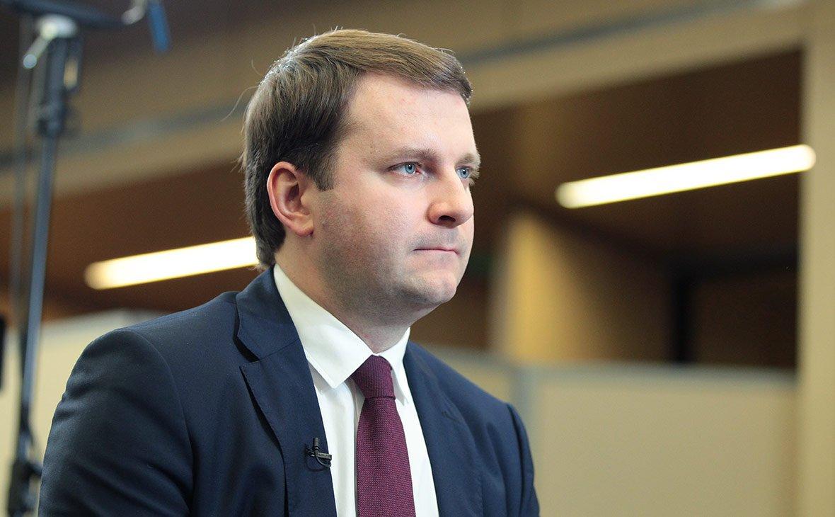 Орешкин: Отсутствие инфраструктуры удерживает экономический рост Российской Федерации