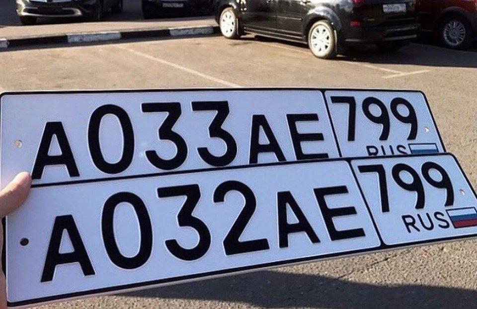 Срок хранения автомобильных номеров в ГИБДД увеличат до 360 дней