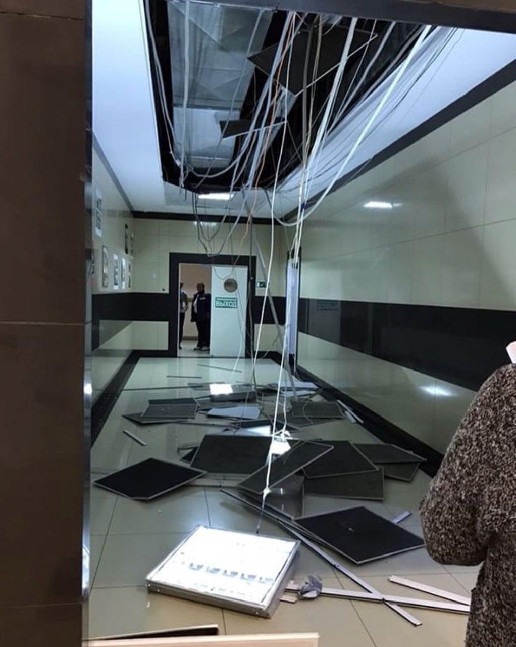 В коммерческом центре Ставрополя рухнул потолок