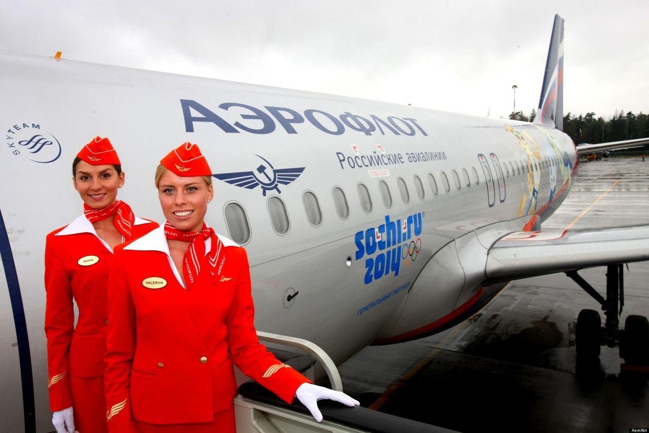 5 пассажиров изсоедененных штатов обвинили «Аэрофлот» врасовой дискриминации