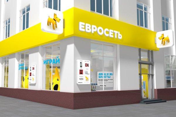«Евросеть» России обменивает старые телефоны на новые