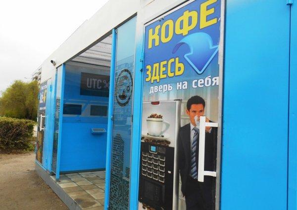 """Взломанная """"умная остановка"""" в Ульяновске показывала порно"""