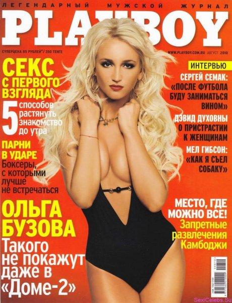Ольга Бузова разделась для журнала Playboy