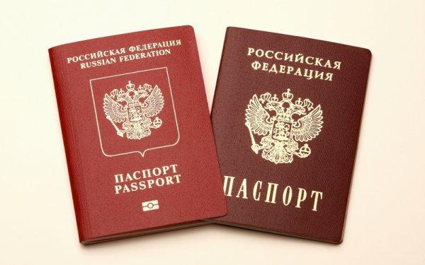 Жительница Челябинска лишилась гражданства из-за ошибки чиновников