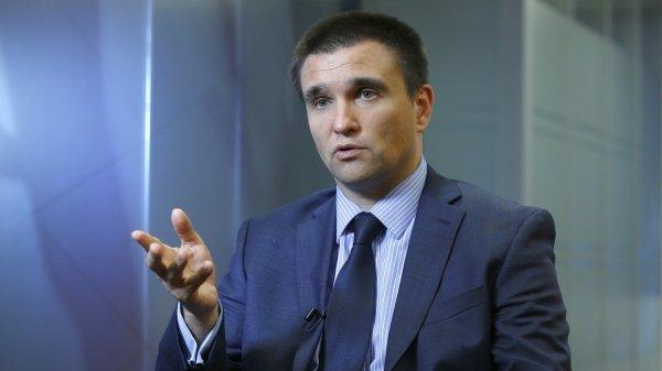 Климкин будет содействовать Британии в расследовании отравления Скрипаля