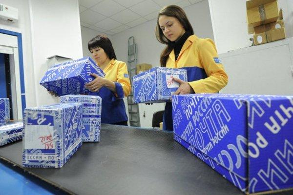 «Почта России» приняла программу борьбы с воровством