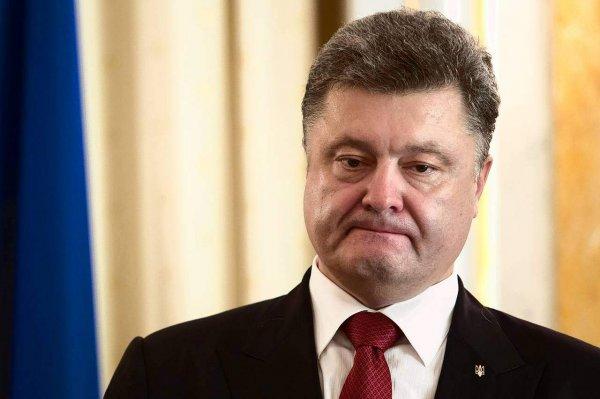 «Петя, уходи»: Тернопольский облсовет требует отставки Порошенко