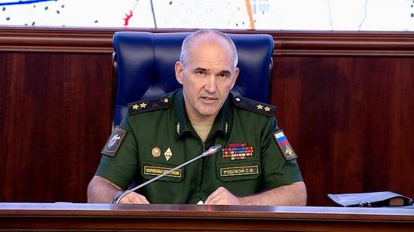 Генштаб РФ заявил о возможном ударе США по Сирии