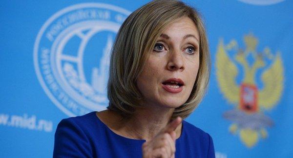 Мария Захарова отрицает информацию о разработке химического вещества «Новичок» в РФ и СССР