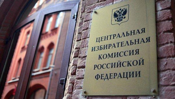 ЦИК РФ порекомендовали американцам поучиться прозрачности выборов у России