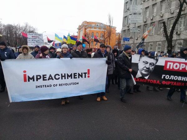 Соратники Саакашвили требуют отстранить Порошенко от власти