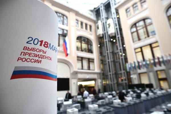 ЦИК уведомил о возможной ликвидации 23 политических  партий