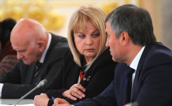 «Наглая ложь»: Памфилова ответила Госдепу США о недопуске наблюдателей на выборы