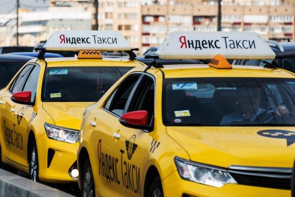 Голосовой помощник «Алиса» может заказывать такси