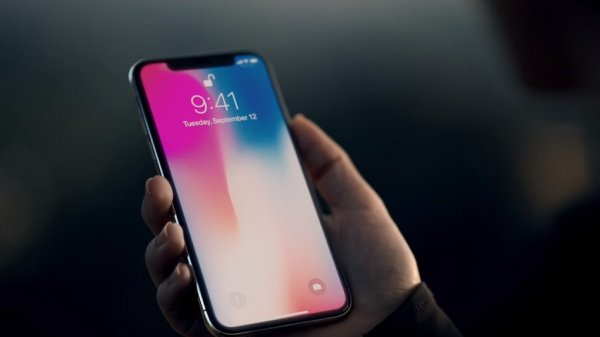 Аналитики рассказали, почему iPhone 2018 года будет дешевле iPhone X