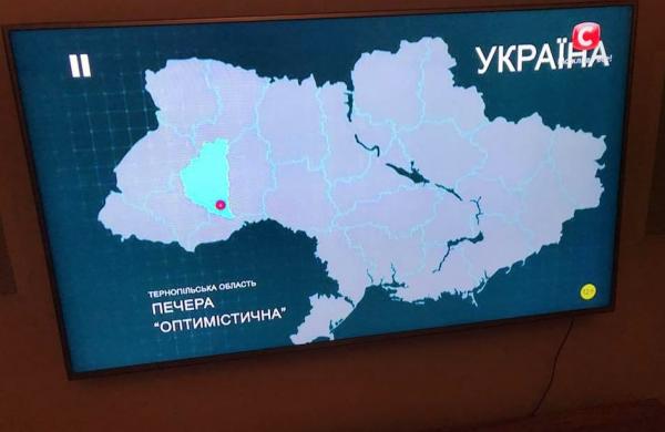 Украинский телеканал уволил сотрудника из-за карты без Крыма