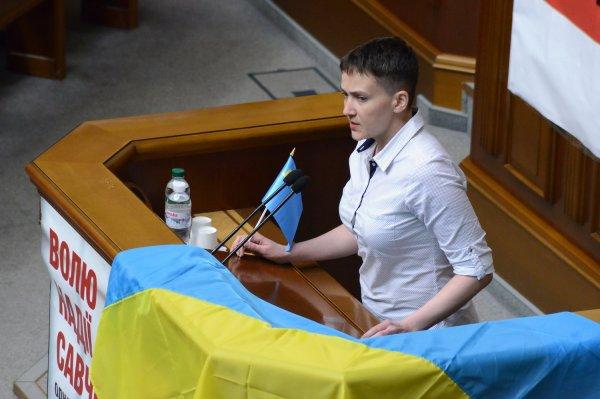 Оппоблок не захотел участвовать в лишении Савченко неприкосновенности