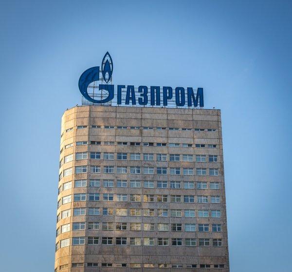 «Газпром» обжаловал решение по спору с Украиной, принятое арбитражем Стокгольма