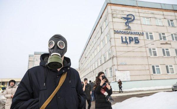 МЧС установит в Волоколамске табло с результатами замеров проб воздуха