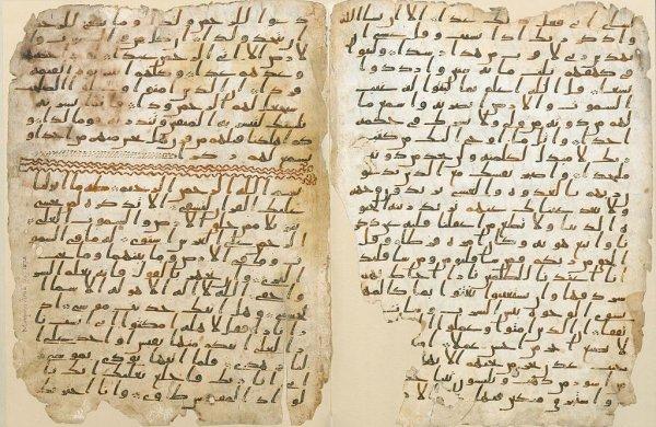 Специалисты раскрыли тайну алхимического манускрипта Исаака Ньютона