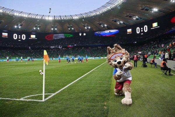Hublot представила официальные смарт-часы чемпионата мира в РФ